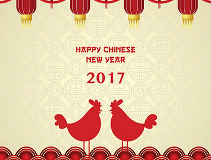 2017 Chinese New Year Notice