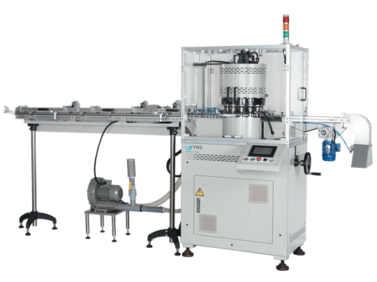 Closure Slitting Machine
