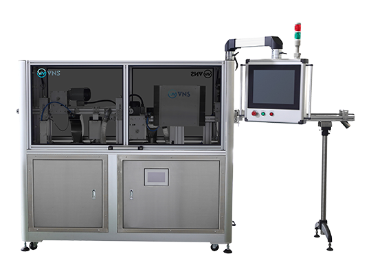 Filling & Packaging Inspection System